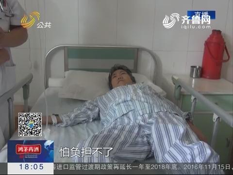 潍坊:医疗费6700元 患者只负担144元