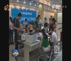 泰安国税36项业务网上办结