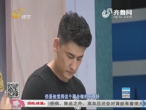 百姓厨神:老店招牌菜再度惊艳全场
