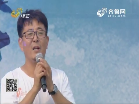 综艺大篷车:曹功先演唱《家和万事兴》 寄托对观众的美好祝福