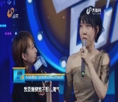 20170924《超强音浪》:粉丝代表登场 大叔粉丝献唱惊艳众人