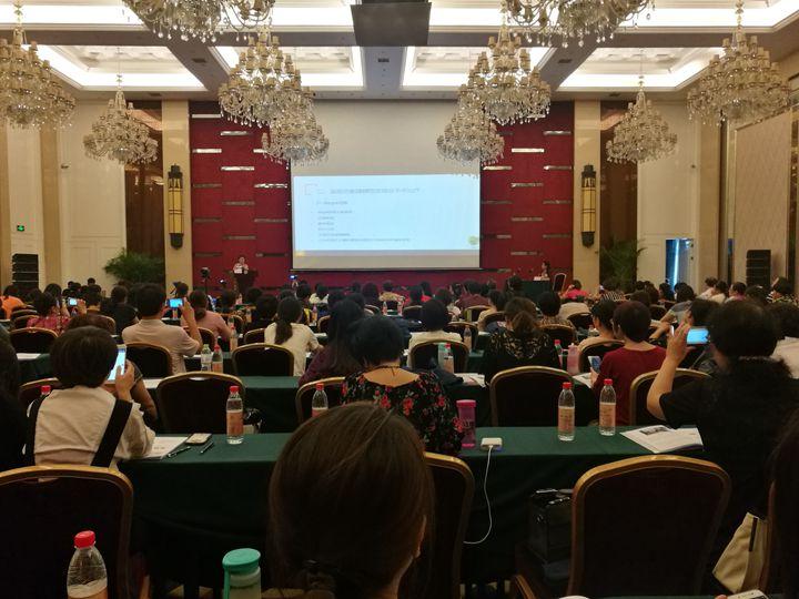 山东省妇幼保健机构科主任高级培训班在济南召开