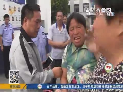 济南:聋哑女子 在外流浪十六年