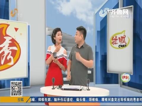 么哥秀:西安一女子 花27万纹眉