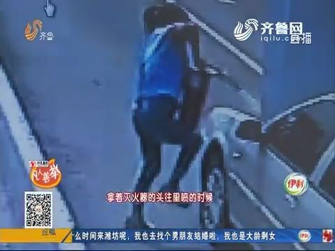 【凡人善举】济宁:惊险!小轿车突然冒白烟 公交司机从容灭火