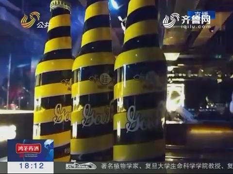 """网红饮料""""咔哇潮饮""""属于新型毒品"""