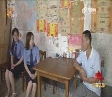 20170926《齐鲁先锋》:喜迎十九大 党员争先锋 杨芳——为群众办事最有成就感