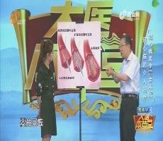 20170927《大医本草堂》:冠心病离生活并不远