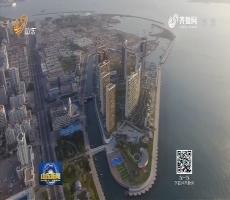 威海:用精致理念打造年轻城市