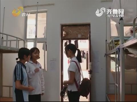 今日微话题:学生宿舍不给挂窗帘 如此规定妥不妥?