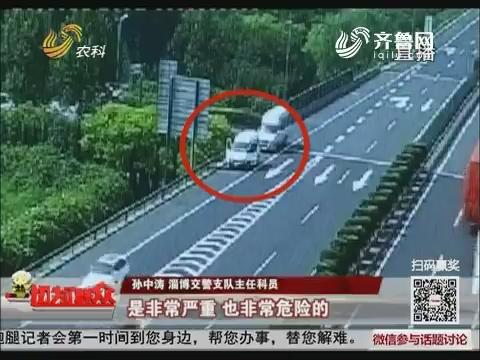 """【关注""""十一""""黄金周】高速应急车道排排停 驾驶员下车开小会"""
