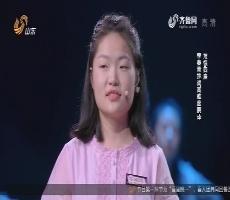 国学小名士:为传播国学 腼腆少女掌握五门语言