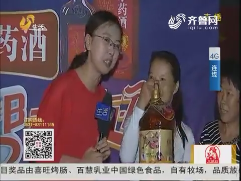 生活欢乐送 走进潍坊青州市谭坊镇八里村