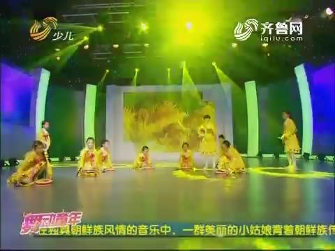 20170929《漂亮宝贝巧手妈》:第五届舞动童年舞蹈大赛