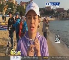 闪电连线:威海铁人三项世界杯9月30日开赛