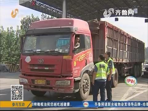 【凡人善举】淄博:跑在路上 货车屁股冒黑烟