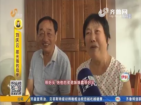 【连续30天 回家陪爸妈吃饭】禹城:多陪父母 想给孩子做个榜样