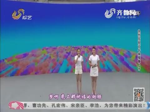 综艺大篷车:马翠霞演唱《美丽的心情》赢得热烈欢呼