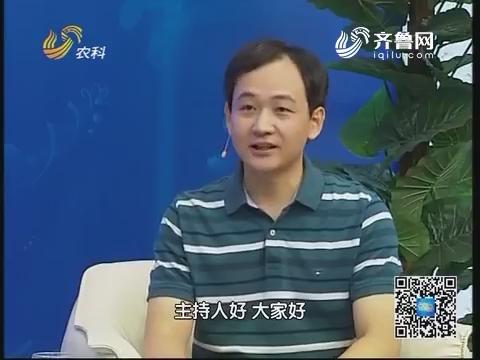 20171001《名医话健康》:名医李自强——胆囊炎的那些事儿