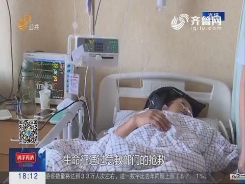 潍坊:旅客乘车胃出血 多方联动救护转危为安