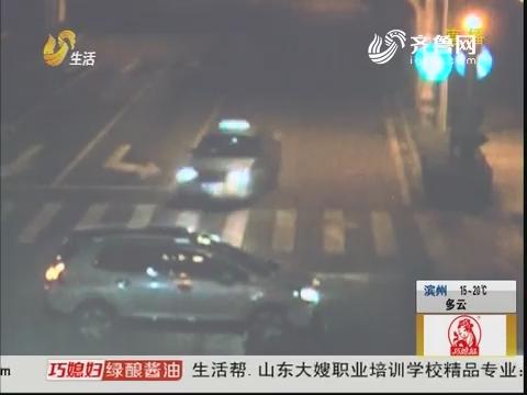 """淄博:国庆出游 谨防""""抢""""行出事故"""