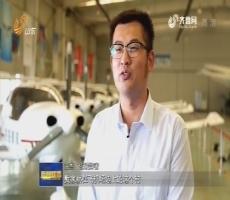 """【家门口的旅行】""""飞""""起来的滨州旅游产业"""