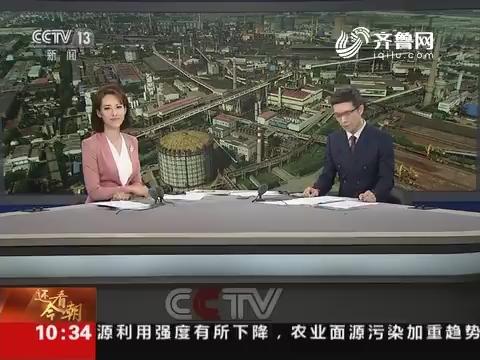 还看今朝 山东丨直升机航拍:生机勃勃的济南高新区