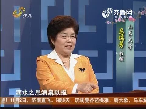 20171003《幸福99》:刘姥姥二进荣国府