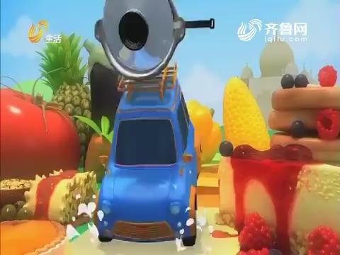 2017年10月03日《非尝不可》:清蒸大闸蟹