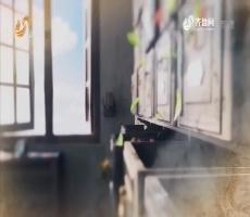 20171004《大医本草堂》:未病从面而生