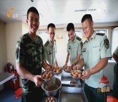 20171004《齐鲁先锋》:喜迎十九大 党员争先锋 37102舰——我们是中国海警(上)