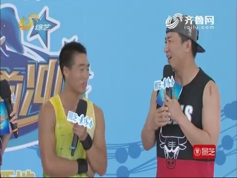 快乐向前冲:张钥彤PK王琪 王琪打破纪录