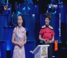 国学小名士:甜美少女高晗表白郦波教授