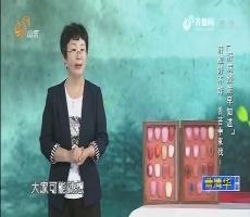 20171006《大医本草堂》:肝病预防早知道