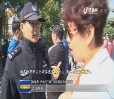 """【假期我最忙】""""旅游警察"""":守护旅行平安"""