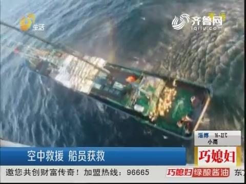 威海:紧急!渔民海上氨气中毒