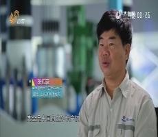 20171007完整版|核电建设的大国工匠