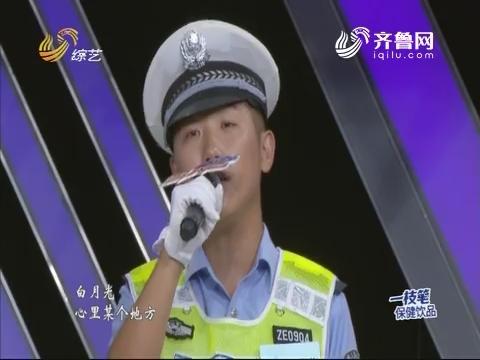 超级大明星:李鑫又现魔术生涯巅峰之作