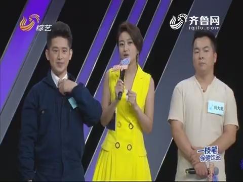 超级大明星:韦懿刘珍珍开启互怼模式