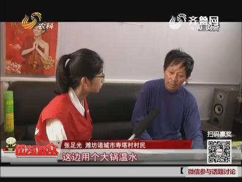 【三方帮您办】潍坊:无手画家画出生命之美