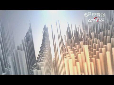 """[追梦中国·影响力 第六集]周鸿祎:守""""网""""有责"""