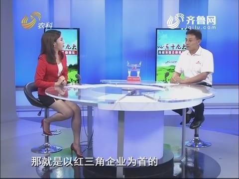 心系十九大 高端农资企业巡礼 八企联盟发起者——南京红三角肥业