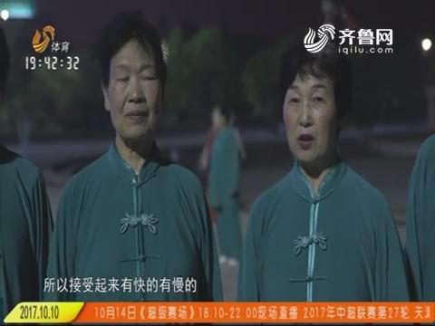全能挑战王:泰山广场舞俱乐部带来春秋大刀《中国功夫》