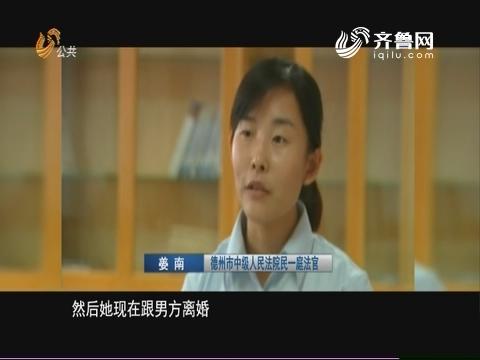 姜南:执法也有情 细心解纷争