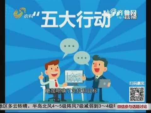 """喜迎十九大系列动漫:权利""""瘦身"""" 释放发展的""""洪荒之力"""""""