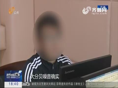 """东营:居民区上演""""速度与激情""""交警联动抓捕""""炸街车"""""""