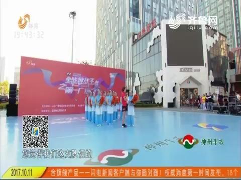 全能挑战王:毓东腾博会真人在线魅力艺术团带来原创舞《我的祖国》