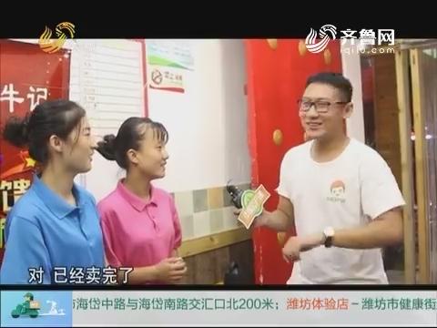 20171011《中国原产递》:荷叶鸡