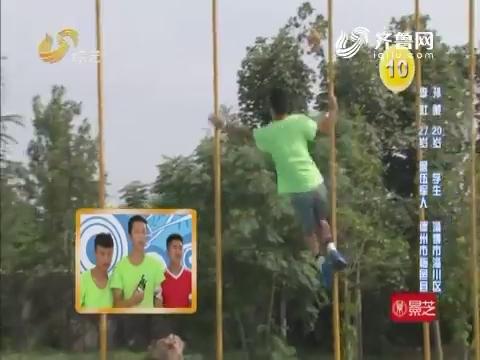 快乐向前冲:工人小刚势不可当 崔安心樊孟能否顶住压力为团队拿下第一分?