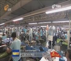 """【总书记走过的地方】科技创新让传统产业变""""朝阳"""""""